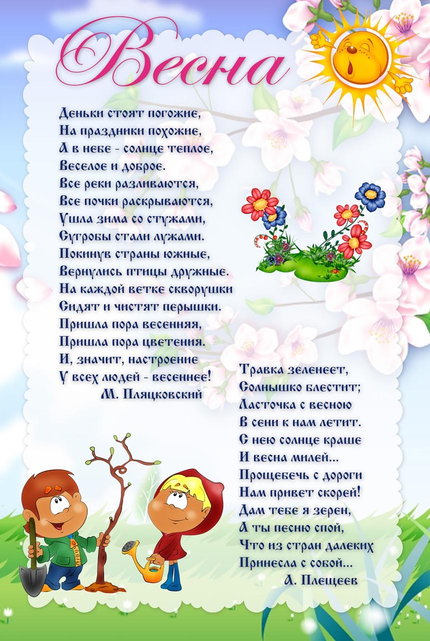 Порно фото знаменитые певцы русские51